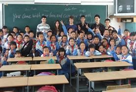 Vrijwilligerswerk in China: Lesgeven