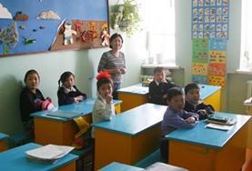 Vrijwilligerswerk lesgeven in het buitenland: Mongolië
