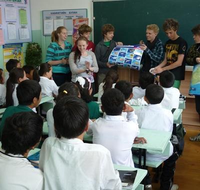 Lesgeven in Mongolië